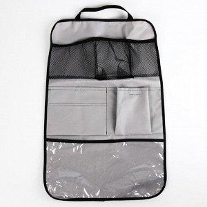 Органайзер на спинку сидения автомобиля, c карманами,оксфорд, цвет серый 4940734