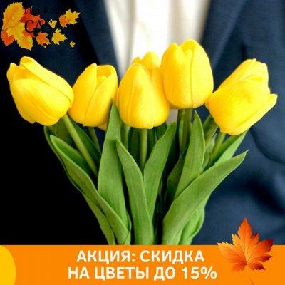 🔥 Зимнее одеяло — по Летней цене — Скидка на искусственные цветы