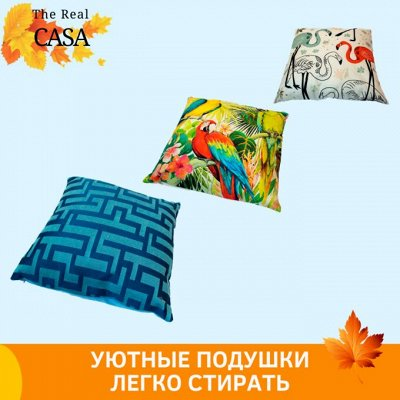 🔥 Зимнее одеяло — по Летней цене — Подушки для дома