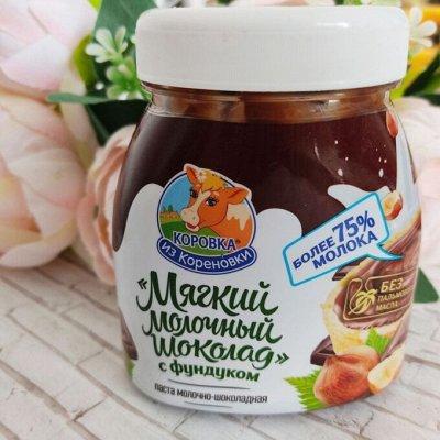 Натуральный состав! Молочные продукты Коровка из Кореновки