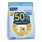 Витаминный комплекс Fancl для мужчин 50