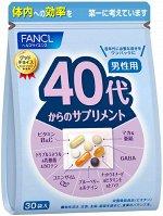 Витаминный комплекс Fancl для мужчин 40