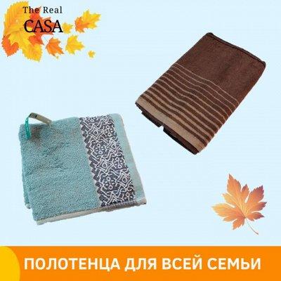 🔥 При заказе двух подушек или одеял, скидка на второе — Полотенца для всех