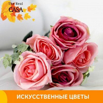 🔥 Зимнее одеяло — по Летней цене — Искусственные цветы