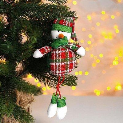 Яркие новогодние наклейки! Создаем атмосферу праздника — Подвески