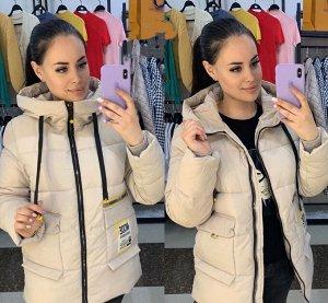 Куртка куртка евро зима-внутри халофайбер