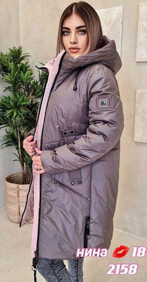 Куртка куртка зима-внутри веблюжья шерсть