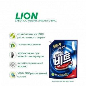 """LION Жидкое средство """"Beat"""" для ручной и автоматической стирки, мягкая упаковка, 2000 мл"""
