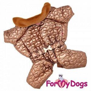 Комбинезон утепленный для собак р18, спинка 36см для мальчика коричневый металлик Formydogs