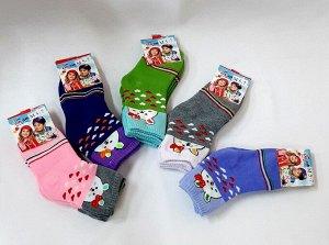Носки детские, махровые, 2 шт
