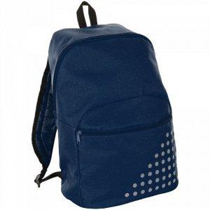 Рюкзак Cosmo, темно-синий