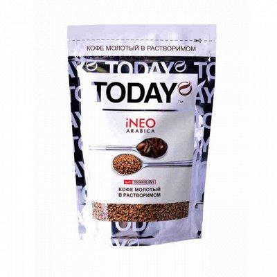 Горячий шоколад с сиропом! Раздача за 1день — Today • Индийский • INFINITI