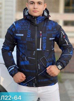 Куртка мужская Наполнитель Синтепон Маломерит на размер