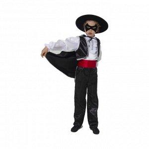 Карнавальный костюм «Зорро», текстиль, размер 32, рост 122 см