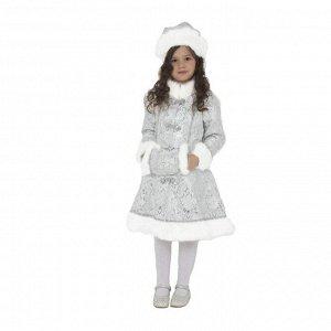 Детский карнавальный костюм «Снегурочка хрустальная», р. 34, рост 134 см