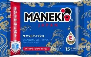 """Салфетки влажные """"Maneki"""" с антибактериальным эффектом, аромат """"морская свежесть"""", 15 шт/уп НОВИНКА!"""