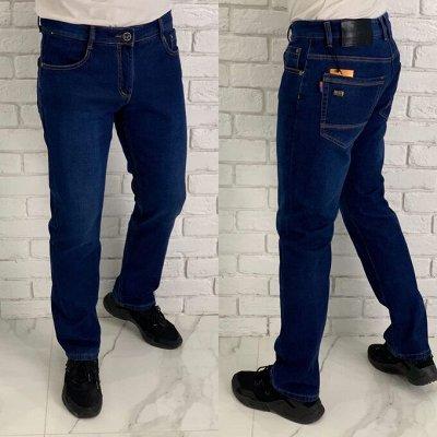 Любимых нужно утеплять 🔥 с быстрой доставкой — Мужские джинсы, брюки, штаны