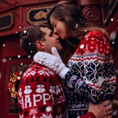 Большая новогодняя! Текстиль для праздника!