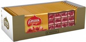 РОССИЯ - ЩЕДРАЯ ДУША / Золотая марка молочный клубничный 10 штук по 140г