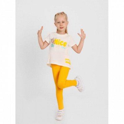 Детская одежда из Иваново, ТМ Ивашка