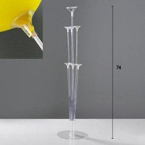 Подставка для воздушных шаров, 7 палочек и держателей
