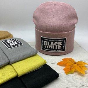 Шапка Двуслойная шапка-бини, которая не только защитит от прохлады и ветра, даря комфорт в любую погоду, но и красиво завершит образ. Размер 56-58см. Cостав: Вискоза 75% Акрил 20% ЕА 5% Производство Р