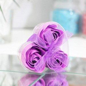 Мыльные розочки, фиолетовые, набор 3 шт.