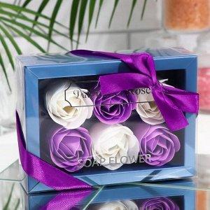 Мыльные розочки, белые и фиолетовые, набор 6 шт.