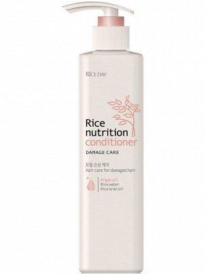 """CJ LION """"Rice Day"""" Кондиционер 470мл  для поврежденных и ослабленных волос ,восстанавливающий"""