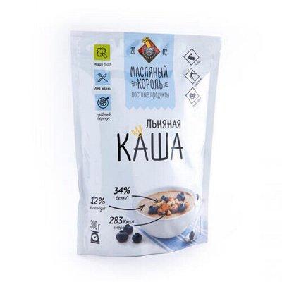 Гигантская ЭКО-ветка! Лучшее в твою продуктовую корзину — Полезный завтрак-Каши