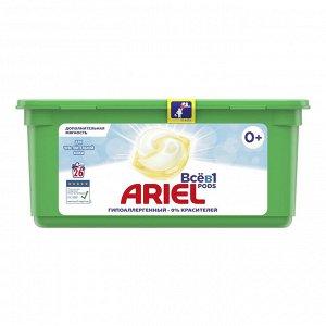 ARIEL Авт Гель СМС жидк. в растворимых капсулах Liquid Capsules Для чувствительной кожи 26X24.2г