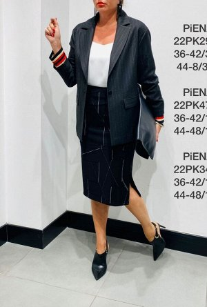 Пиджак от бренда PIENA