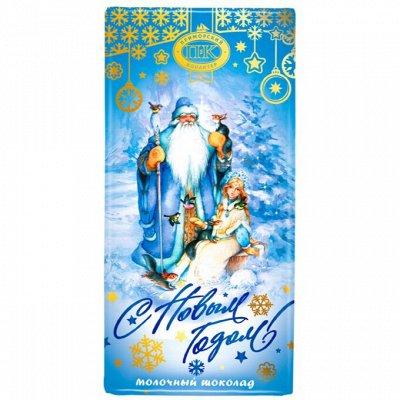 Новогодние подарки от Приморского Кондитера — Новогодний шоколад