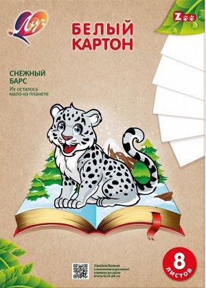 "Набор белого картона  """"Zoo"""" А4, 8 листов (Барс)"