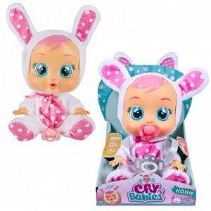 Кукла IMC Toys Cry Babies Плачущий младенец Coney, 31 см763