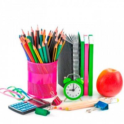 Канцтовары: школа-офис-детский сад