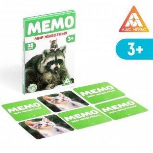 Настольная игра «Мемо. Мир животных», 28 карточек