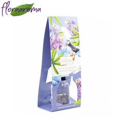 Floraaroma- ароматы для вас и вашего дома! Новинки по 195 р — Акция новые ароматы по 195 руб