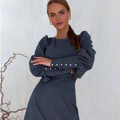 Open~style, Распродажа от 610 руб и Новая Осень!
