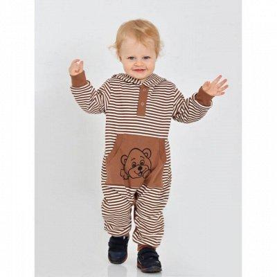 Малышам! Детская одежда из Иваново, ТМ Ивашка