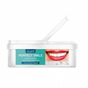 40 г* Порошок зубной отбеливающий с жемчужной пудрой
