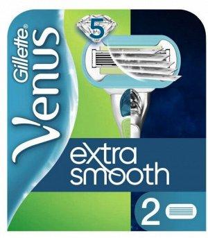 GILLETTE VENUS Embrace Сменные кассеты для бритья 2шт