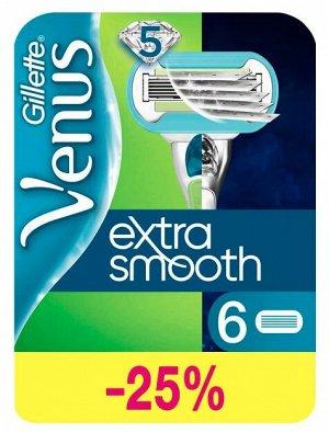 GILLETTE VENUS Embrace Сменные кассеты для бритья 6шт