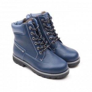 Ботинки детские мех 23014 кожа, НЬЮ-ЙОРК синий