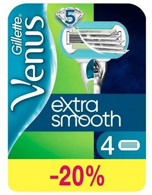 GILLETTE VENUS Embrace Сменные кассеты для бритья 4шт