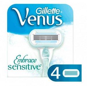 GILLETTE VENUS Embrace Sensitive Сменные кассеты для бритья 4шт