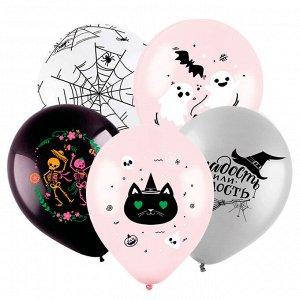 """Набор воздушных шаров """"12""""  """" Гламурный хэллоуин"""" 5 шт. Цвет розовый,серый,белый,черный."""
