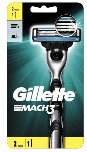 GILLETTE MACH3 Бритва с 2 сменными кассетами