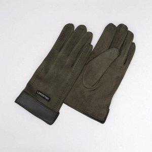 Перчатки мужские, безразмерные, для сенсорных экранов, цвет хаки