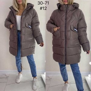 Куртка женская Наполнитель холлофайбер